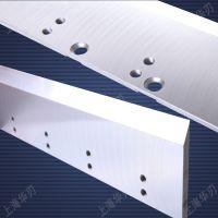 北京高速钢切刀上海华刃制造切纸刀包装行业裁切机刀片厂家直销