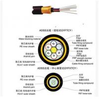 新疆厂家直销ADSS可定做 全介质自承式光缆 4-96芯现货销售