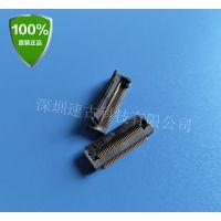 原装HRS广濑FH28-15S-0.5SH(05)