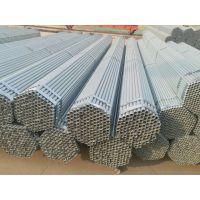 天津友来Q235镀锌钢管BS1387-85,规格DN32*3.25 生产焊接钢管 批发