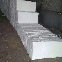 高炉保温防火硅酸盐板 A级保温板 隔热耐燃建材 帅腾可定制