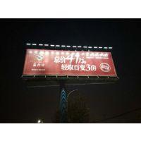 光能 楼宇墙体广告照明 户外LED线性灯
