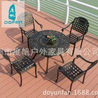 度帆铸铝家具 别墅花园户外金属餐桌椅一桌六椅 白色休闲铸铝桌椅