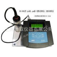 PPB极溶氧仪/高温度溶氧仪/电厂实验室溶氧仪/水质分析仪表厂家