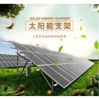 跟踪式太阳能支架加工,出口海外,性价比高