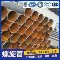 湖南厂家直销 q345材质 防腐蚀【焊接螺旋钢管】 可加工定制
