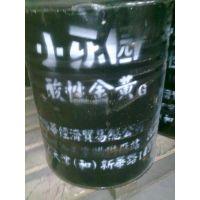 常年提供铝氧化用染料