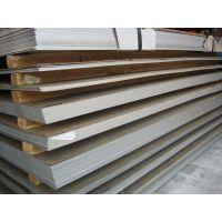 06Cr18Ni11Ti/321/1.4541不锈钢板不锈钢管。太钢不锈宝钢不锈酒钢