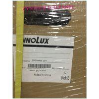 Chimei/奇美 15寸 G150XNE-L01,工业屏,500亮度分辨率1024*768,宽温。
