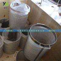 河北实体厂家银澳供应冲孔滤筒 提手过滤筒金属耐腐蚀过滤网筒