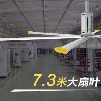 温州厂房大吊扇 车间大型风扇 7.3米大吊扇包安转