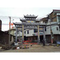 广东农村牌坊样式有哪些