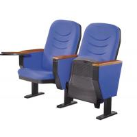 会议室多功能座椅*多功能厅座椅*会议室软椅