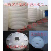 石家庄厂家直销10吨水箱化工储罐桶PE材质水塔水桶哪里有卖