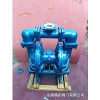 厂家直销QBK-40 QBK-50 铸铁四氟气动隔膜泵 铸铁内衬四氟隔膜泵