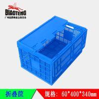 供应透明折叠箱侧开门服装筐物流配送箩仓储配送筐透明塑料筐