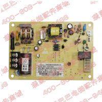 供应日立原装对讲终端电源板VC07L220A