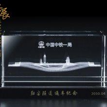 水晶内雕模型礼品摆件 广州工厂厂房搬迁纪念品 办公楼乔迁庆典纪念