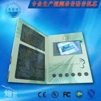 7寸高清LED显示屏 视频贺卡方案 电子画册广告机 源头工厂定制