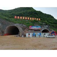 隧道施工用电话机由思璞通讯提供
