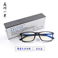 大框TR90镜框 电脑游戏护目镜 平光防蓝光眼镜成品送盒量
