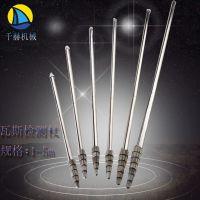 长度可定制 矿用瓦斯检测杖价格 2米瓦斯杖 3米瓦斯杖 5米瓦斯杖 修改