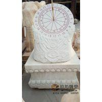 天然汉白玉石雕日晷古代太阳计时器校园文化雕塑石头钟表日晷圭表 玖坊雕塑