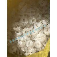 品质保证 多面空心球 龙翔环保