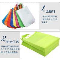 合肥无纺布袋厂家免费设计 无纺布袋厂家专业定制 广告袋