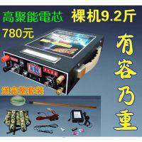大功率多功能动力12v锂电池一体机背机逆变升压器电子机头套件