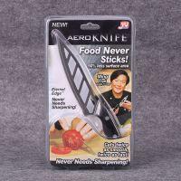 ***新TV产品 aero knife 气孔刀 厨房用刀 食物刀 水果刀 菜刀