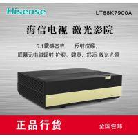 Hisense/海信 LT88K7900A 88英寸 激光电视(主机+屏幕+音响)