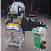 小型自动冲压送料机设备厂家 台式冲床送料机价格 桌上冲床自动送料机批发