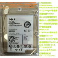 ST9900805SS 900GB 10K R620 R720 R910 DELL 服务器硬盘