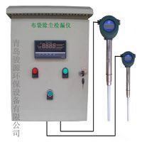 青岛骏源MODEL100在线式除尘布袋检漏仪 数显在线粉尘浓度检测仪