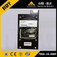 小松PC650-8显示屏7835-16-2003 小松纯正配件 原厂-8显示屏价格