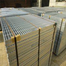 热镀锌钢格栅 金属网格板 铁格栅