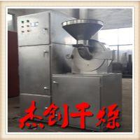 高效节能高速粉碎机 食品粗粮高效粉碎设备