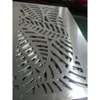 山西新款铝单板天花 装修专用的铝板报价