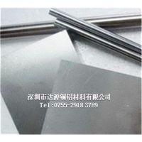 供应中厚型防锈铝板 铝镁合金铝板
