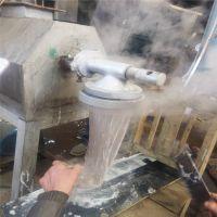 粉条机工作视频 小型作坊生产机器 中天