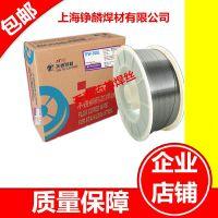 YD222/D65/D517/D507D56/D547Mo 耐磨药芯焊丝
