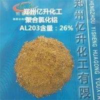 聚合氯化铝比硫酸铝更适用于造纸行业应用