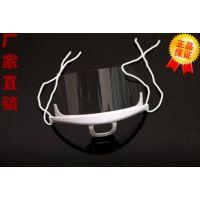 【透明塑料微笑口罩双面防雾餐饮美容防哈气防口水】上海翔絮厂家直销