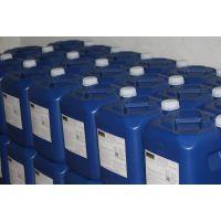 供应酷克薄层防锈油优质透明挥发性黑色金属专用防锈油