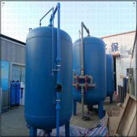 修武县污水处理过滤 石英砂活性碳锰砂多介质不锈钢碳钢过滤器清又清
