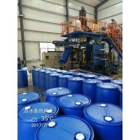 邳州HDPE1000L吨桶一次性二手200L塑料桶烤漆桶厂家直供