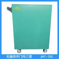 定做工具车冷轧钢板 多层零件抽 工具存放整齐挂板宁津县直销