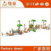 大型儿童乐园游乐设施 公园实木组合滑梯 幼儿园大型玩具滑梯定制