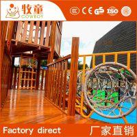 木质大型游乐场儿童设备 户外社区儿童游乐攀网组合设施定制